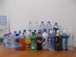 Bonjour ma collection  de bouteille  dans Liens dscf1028-300x224